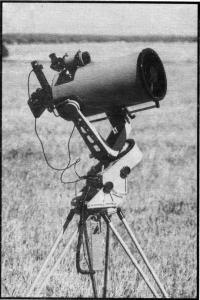 200-мм Кассегрен