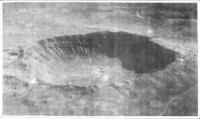 Аризонский метеоритный кратер