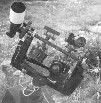 Астрограф на четыре камеры