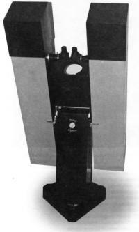 Бинокулярный телескоп