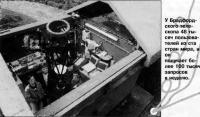 Брэдфордский телескоп