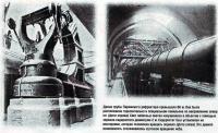 Длина трубы Парижского рефрактора превышала 60 м