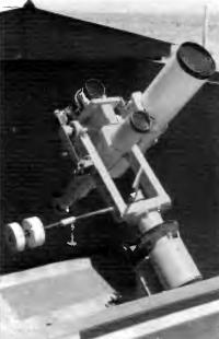 Экваториал обсерватории