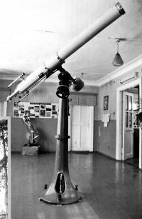 Фото иркутского телескопа