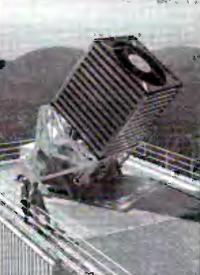Фото Слоуновского телескопа