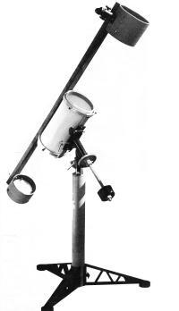 Фото солнечного телескопа