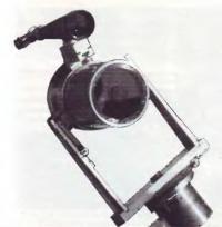 Фото телескопа