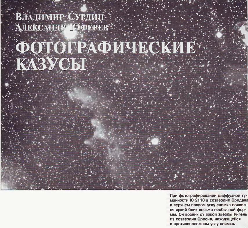Supersymmetry: