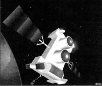 Гамма-обсерватория