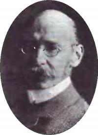 Герман Струве