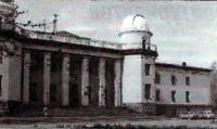 Государственный астрономический институт им. П. К. Штернберга
