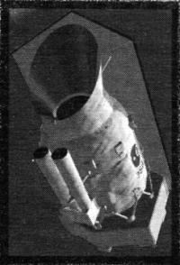 Инфракрасная космическая обсерватория