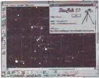 Интерфейс программы StarCalc