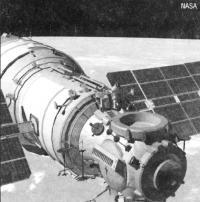 Изображение модуля Звезда