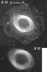 Кольцо (М57)