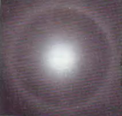 Кольцо вокруг Луны