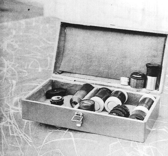 Коробка для окуляров