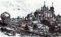Королевская Гринвичская обсерватория