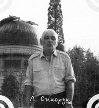 Л. Сикорук