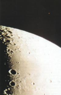 Луна и 119 Тельца