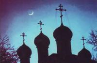 Луна над храмом