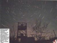Метеор над загородной базой обсерватории Сокольники