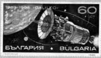 Межпланетная станция Галилео