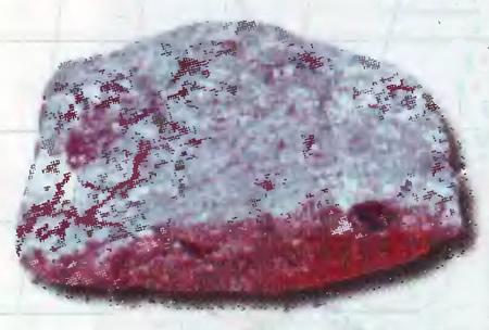 Найденный метеорит