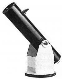 Образец телескопа, установленного на монтировку Добсона