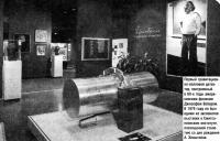 Первый гравитационно-волновой детектор