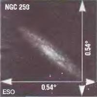 Поле зрения телескопа с новой камерой