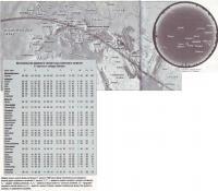Полоса полной фазы затмения 11 августа 1999 года
