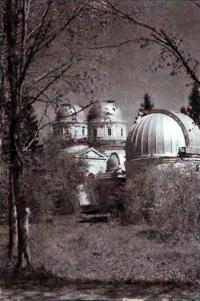 Пулковская астрономическая обсерватория АН РФ