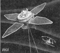 Рисунок спутника Интербол-2
