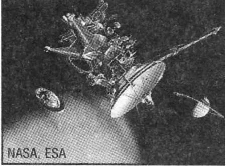 Рисунок станциии Кассини