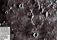 Рядом с кратером Гортензий находится целая группа лунных куполов