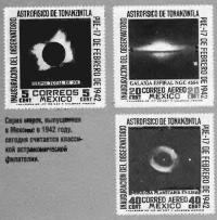 Серия марок выпущенная в Мексике в 1942 году