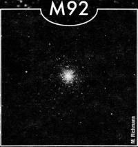 Шаровое скопление М92