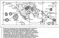 Схема морей и бассейнов на Луне