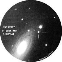 SN1999by в галактике NGC 2841