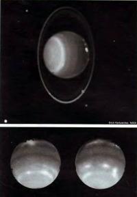 Снимки Урана и Нептуна