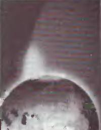 Снимок с космического аппарата Поляр