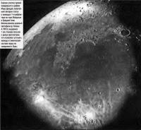 Снимок участка лунной поверхности в районе Моря Дождей