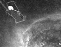 Солар Орбитер