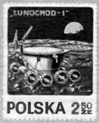 Советский аппарат Луноход-1