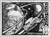Советский космический корабль Зонд-5