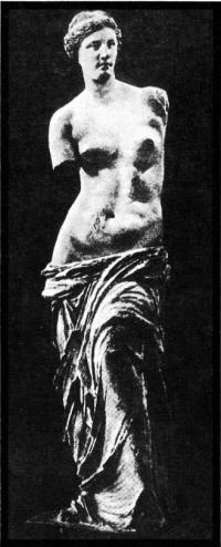Статуя Венеры Мелосской (Афродиты Мелосской)