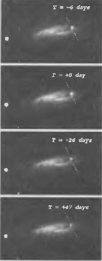 Сверхновая 1998dh в галактике NGC 7541