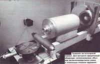 Телескоп на оптической скамье