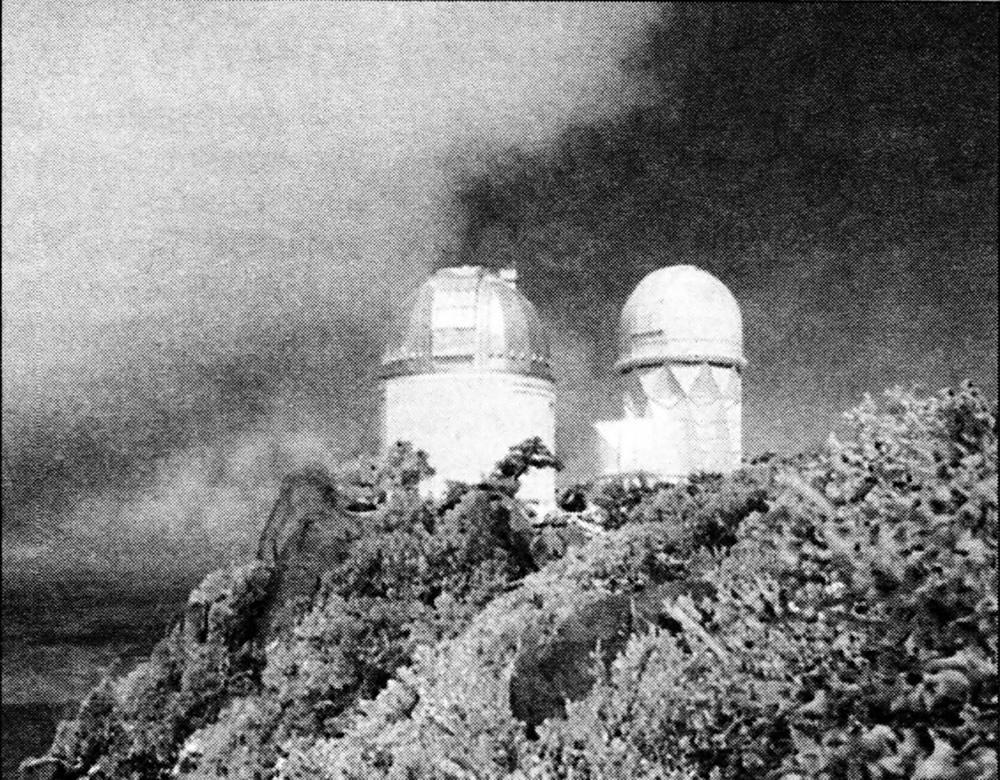 Телескоп обсерватории Аризонского университета